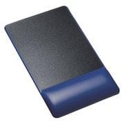 MPD-GELPNBL [リストレスト付きマウスパッド レザー調素材 高さ標準 ブルー]