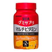 グミサプリ マルチビタミン ボトル 30日分 [サプリメント]