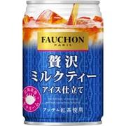 フォション 贅沢ミルクティーアイス仕立て 缶280g×24本 [紅茶飲料]