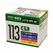 PP-BLC113-4P [ブラザー LC113-4PK互換インク 4色パック]