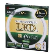 KLDFCL3040N [丸形LEDランプセット3040 昼白色]