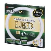 KLDFCL3240N [丸形LEDランプセット3240 昼白色]