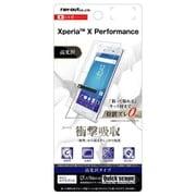 RT-RXPXPF/DA [Xperia X Performance 液晶保護フィルム 耐衝撃 光沢]