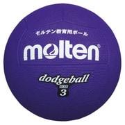D3V [ドッジボール 3号球 紫]