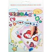 MS4202 [マジックねんど カード作成キット キラキラ]