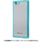 RT-FRECC2/A [FREETEL SAMURAI REI(FTJ161B-REI) ハイブリッドケース ブルー]