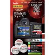 マスターGフィルム キヤノン EOS6D用