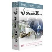 Shade3D Basic ver.16