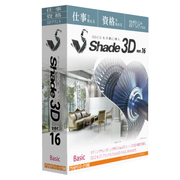 Shade3D Basic ver.16 アカデミック
