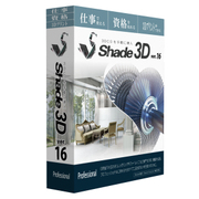 Shade3D Professional ver.16