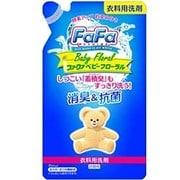 ファーファ 液体洗剤 ベビーフローラル 詰替 810ml