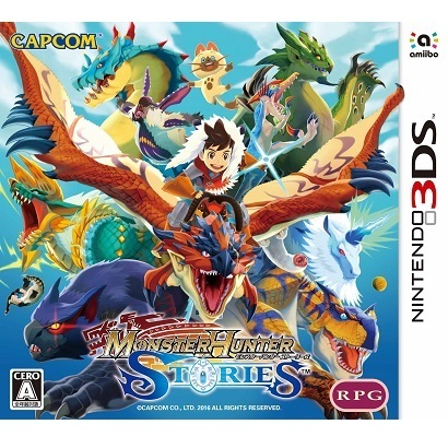 モンスターハンター ストーリーズ [3DSソフト]