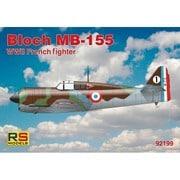 92199 [1/72スケール フランス ブロック MB-155 戦闘機]