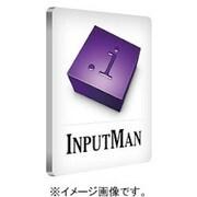 InputMan for ASP.NET 8.0J 1開発ライセンス ダウンロード [ライセンスソフト]