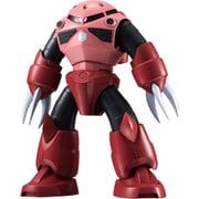 ROBOT魂 SIDE MS MSM-07S シャア専用ズゴック ver. A.N.I.M.E. [フィギュア]
