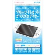 ALG-V2BLCG [PS Vita PCH2000用 ブルーライトカットガラスパネル]