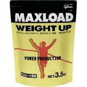 G76007 MAXLOAD ウェイトアップ パウダー チョコレート風味 [3.5kg]
