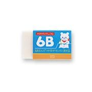 EP-6B-B [6Bかきかた消しゴム ブルー]