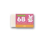 EP-6B-P [6Bかきかた消しゴム ピンク]