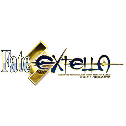 Fate/EXTELLA VELBER BOX  (フェイト/エクステラ ヴェルバーボックス) [PS4ソフト]