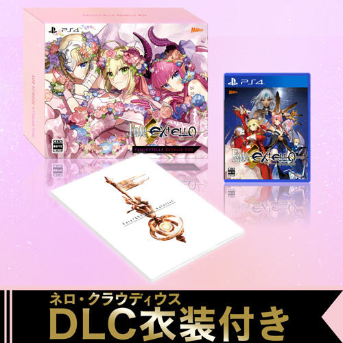 Fate/EXTELLA REGALIA BOX for PlayStation4 (フェイト/エクステラ レガリアボックス) [PS4ソフト]