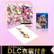 Fate/EXTELLA REGALIA BOX for PlayStationVita (フェイト/エクステラ レガリアボックス) [PSVitaソフト]