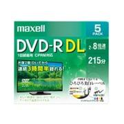 DRD215WPE.5S [録画用DVD-R DL 2-8倍速対応 CPRM対応 インクジェットプリンター対応 ひろびろホワイトレーベル 215分 5枚]