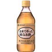 お米で作った純なお酢 [500mL]