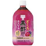 ざくろ黒酢 ストレート [1000mL]