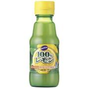 サンキスト100%レモン [150mL]