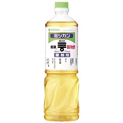 業務用 食酢 [穀物酢 銘撰 1L]