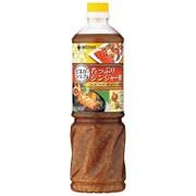 業務用 調味酢 [ビネガーシェフ たっぷりジンジャー酢 1060g]