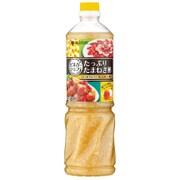 業務用 調味酢 [ビネガーシェフ たっぷりたまねぎ酢 1090g]