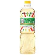 業務用 調味酢 [ビネガーシェフ フレッシュピクルスの素 1L]