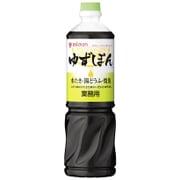 業務用 ぽん酢 [ゆずぽん 1L]