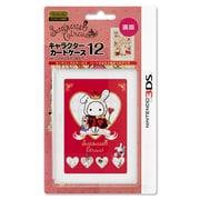 ILXNL155 [3DS用 キャラクターカードケース12 for ニンテンドー3DS センチメンタルサーカス ハートの女王様と気まぐれアリス]
