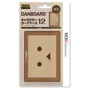 ILXNL165 [3DS用 キャラクターカードケース12 for ニンテンドー3DS よつばと!ダンボー]