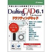 ドラフティングキャド6.1 for Macintosh アカデミックパック [Macソフト]