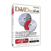 DAVIDEOMAX [Windows&Macソフト]
