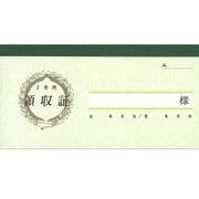契約 7-3 [家賃・地代・車庫等の領収証 デラックス版]