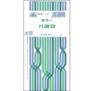 給与 11-1 [カラー月謝袋 1月から1年分 白 2色]
