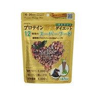 ベジエ [プロテイン酵素ダイエット 濃厚チョコレート風味 200g]