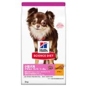 サイエンスダイエット 小型犬 ライト 肥満傾向の成犬用 3kg [1~6歳 ドッグフード]