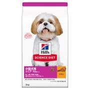 サイエンス・ダイエット 小型犬 シニアプラス 高齢犬用 10歳以上 3kg [10歳以上 ドッグフード]