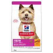 サイエンス・ダイエット 小型犬 シニア アドバンスド 高齢犬用 13歳以上 3kg [13歳以上 ドッグフード]