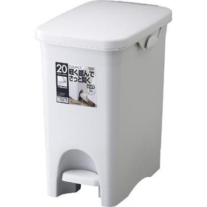 HOME&HOME ペタルペール 20PS グレー [ゴミ箱]