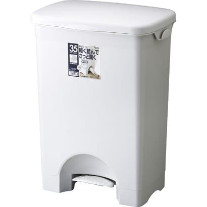 HOME&HOME ペタルペール 35PS ワイド グレー [ゴミ箱]