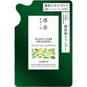 凜恋 リンレン レメディアル [薬用スカルプケア シャンプー ミントと檸檬 詰替用 300mL]