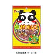 ヤガイ ミニおやつカルパス 24g [菓子 1袋]
