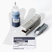 THC-370PGBK5 [詰替えインク キヤノン BCI-370対応 ブラック 5回分]